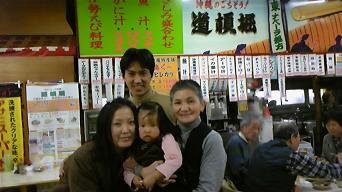 大阪から観光旅行のご家族