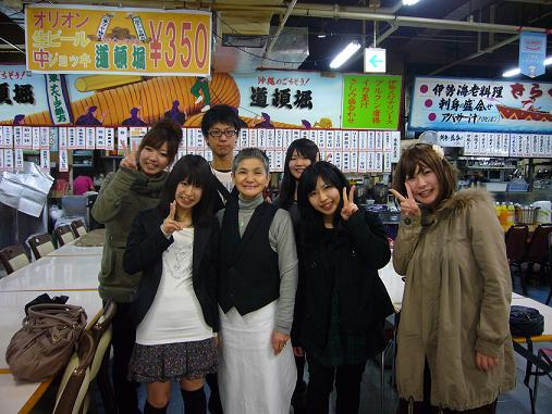 岩手県からの卒業旅行