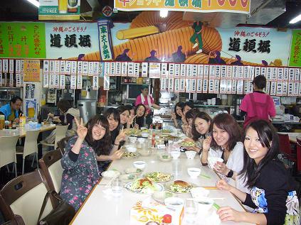 埼玉県からの卒業旅行の皆様