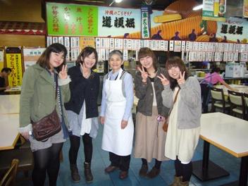 埼玉県からの大学2年生